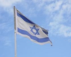 banderaisrael200.jpg